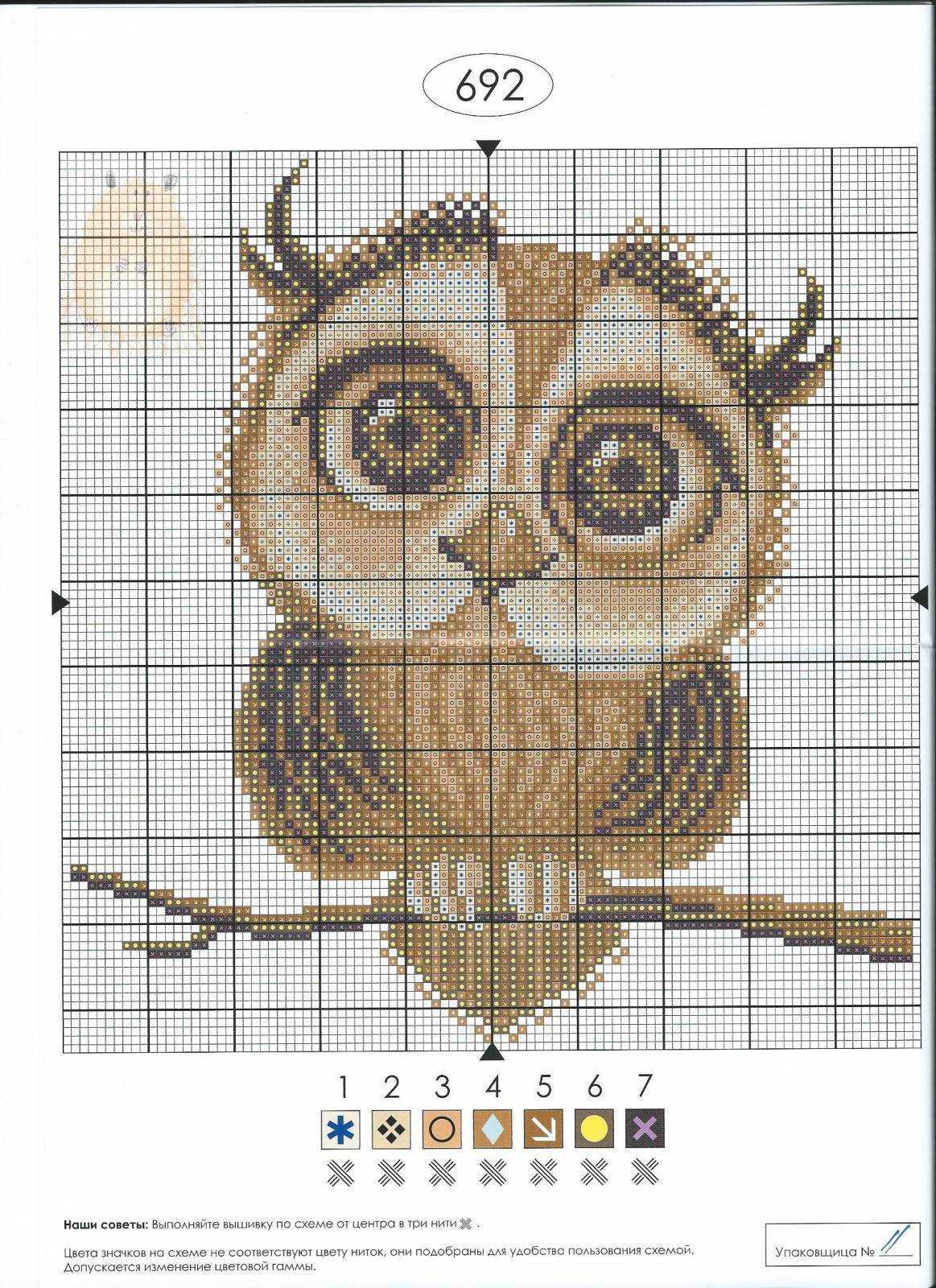 Вышивка крестом сова схема