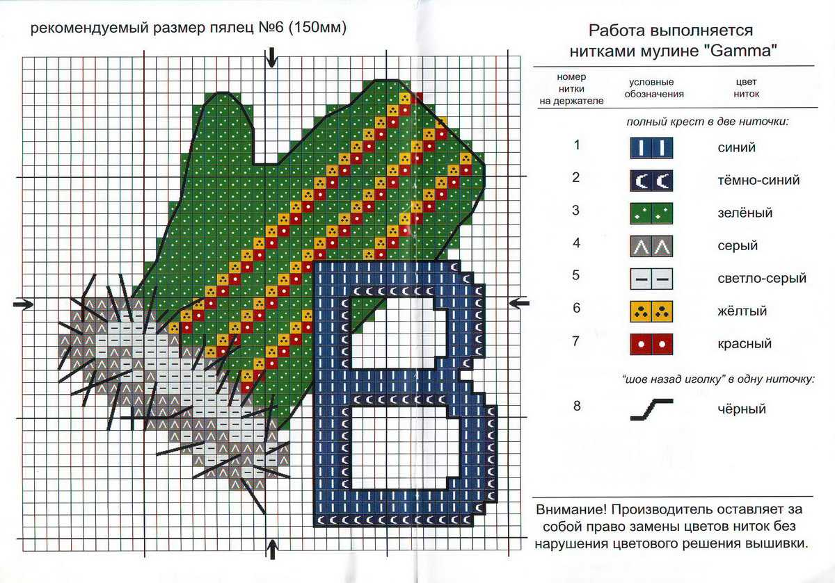 Модульное оригами. Бумажный