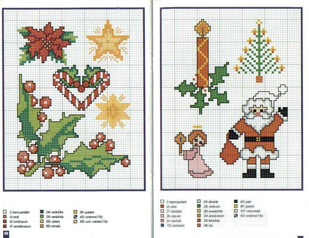 Вышивка крестом схемы миниатюры к новому году