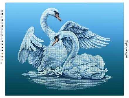 лебеди вышивка бисером схемы