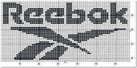 Схема для вышивки эмблемы 539
