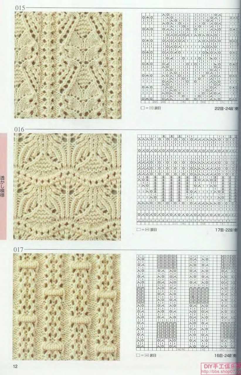 Японское вязание фото описание схемы
