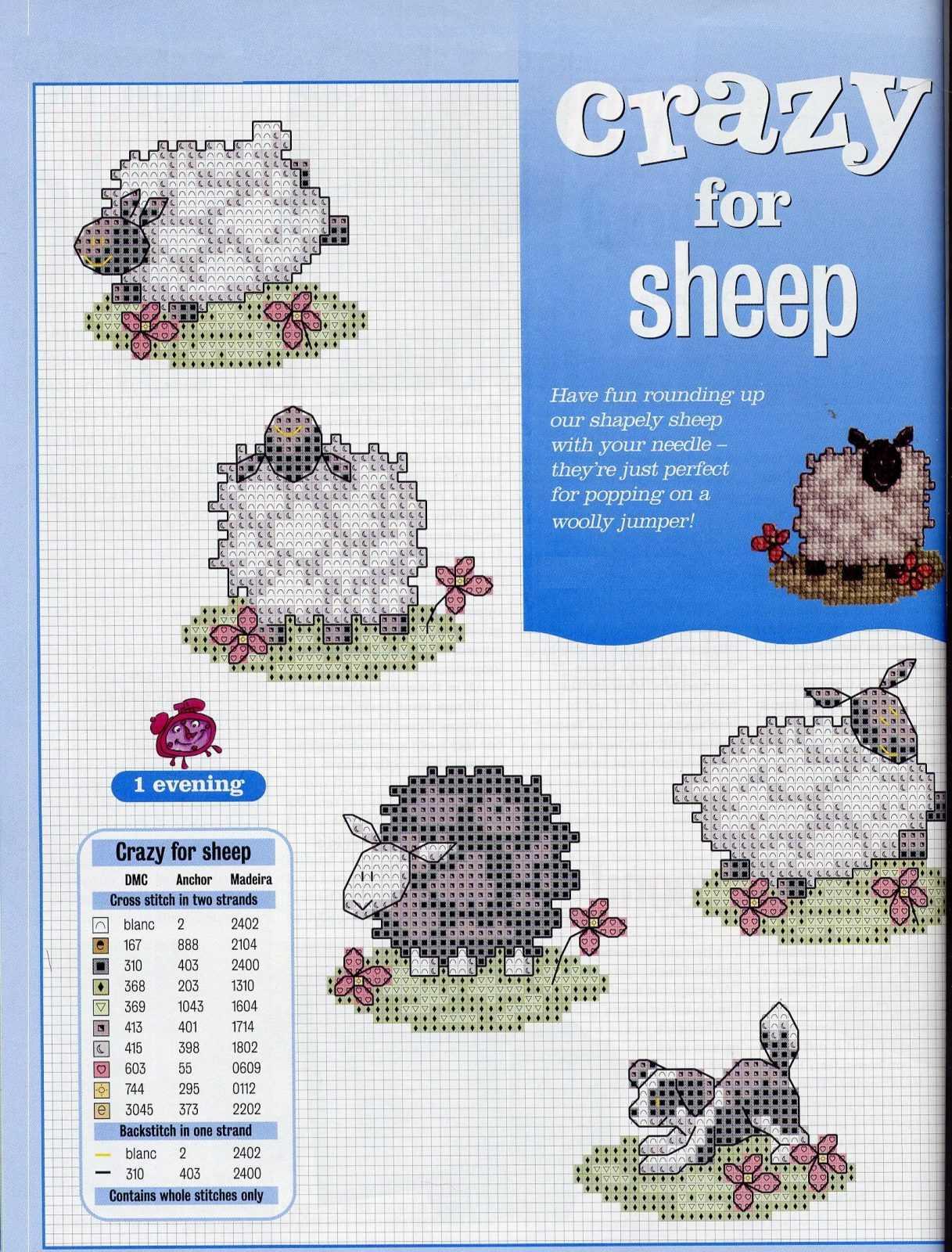 схема овечки спицами