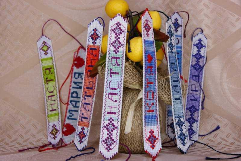 Плетение браслетов из ниток мулине с именами