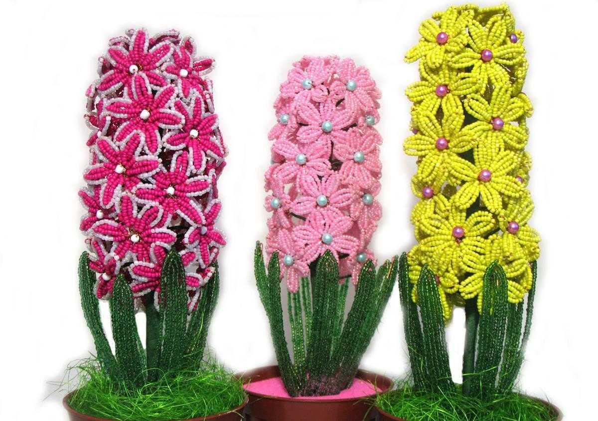 Гиацинт из бисера Цветы из бисера