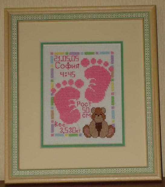 Схемы вышивки ножки младенца