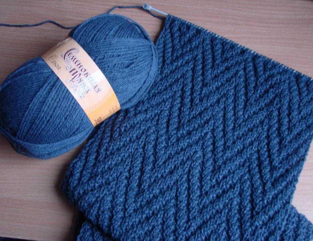 Вязание для мужчин шарф схемы 314