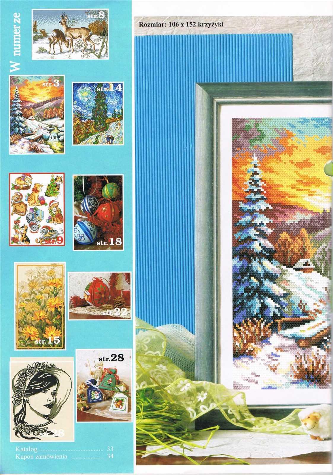 схемы вышивок зимний пейзаж где купить