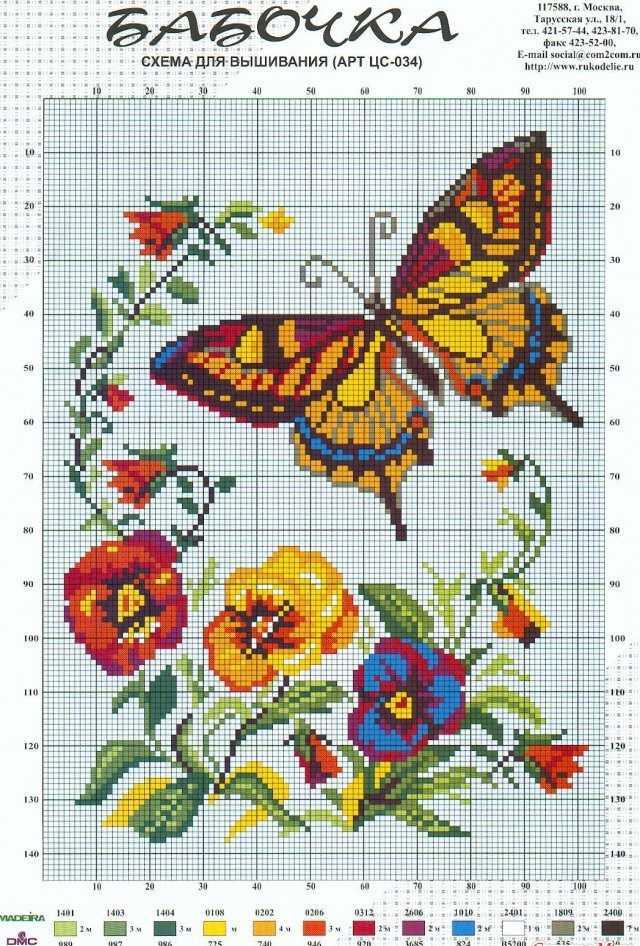 Вышивка бабочки крестом видео